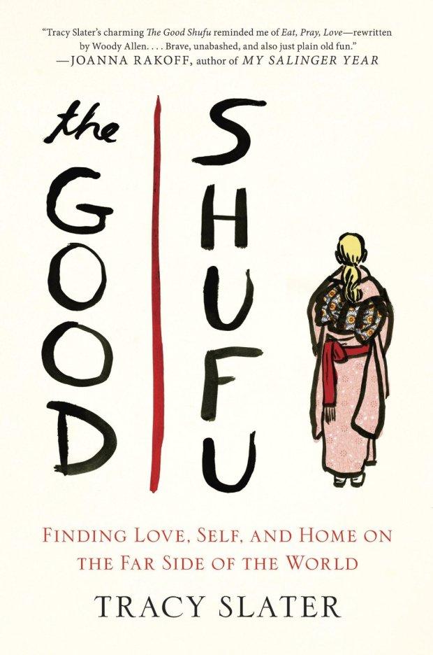 TheGoodShufu